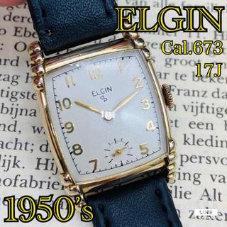 エルジン(ELGIN)の★1950's/エルジン/手巻き/メンズ/腕時計/ビンテージ/アンティーク(腕時計(アナログ))