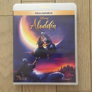 Disney - アラジン aladdin 実写版 実写 DVD ブルーレイ ディズニー 映画