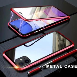 iPhone 11 360度フルカバー「覗き見防止マグネティックケース