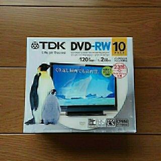 ティーディーケイ(TDK)の【新品未開封】TDK DVD-RW 10枚パック(その他)