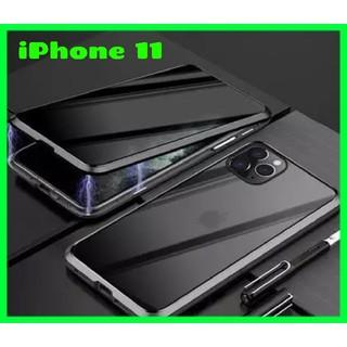 【iPhone 11】覗き見防止 スマホケース ブラック