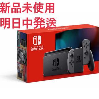 Nintendo Switch - Nintendo Switch ニンテンドースイッチ 本体 グレー 新品未開封