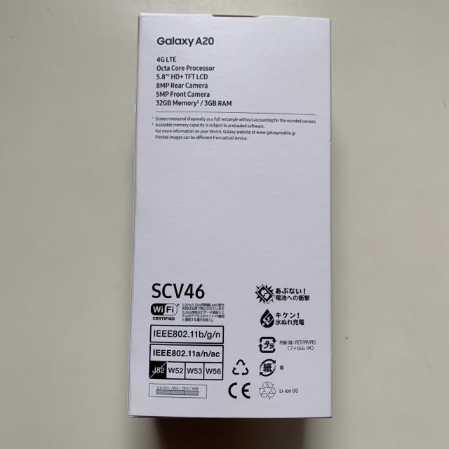 Galaxy(ギャラクシー)のギャラクシー A20   スマホ/家電/カメラのスマートフォン/携帯電話(スマートフォン本体)の商品写真
