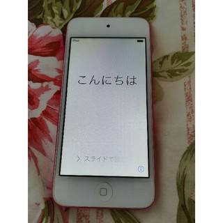 アイポッドタッチ(iPod touch)のipod touch 第5世代(スマートフォン本体)