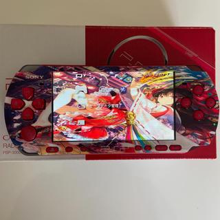 プレイステーションポータブル(PlayStation Portable)のPSP-3000 すぐ遊べるセット(携帯用ゲーム機本体)