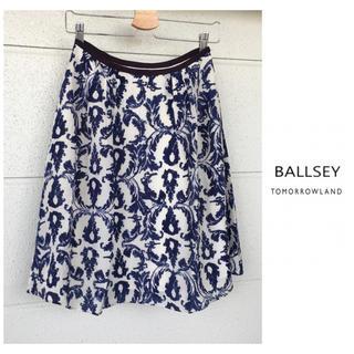 TOMORROWLAND - トゥモローランド BALLSEY キュプラ シルク ダマスク柄 スカート 日本製