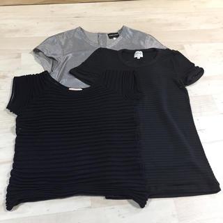 エンポリオアルマーニ(Emporio Armani)のアルマーニ トップス3枚セット(Tシャツ(半袖/袖なし))