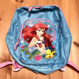 ディズニー(Disney)のリュック アリエル ディズニー プリンセス 女の子 ブルー バックパック(リュックサック)
