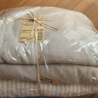 MUJI (無印良品) - 新品 無印良品 敷ふとん用 綿パイル シングルサイズ 3点セット
