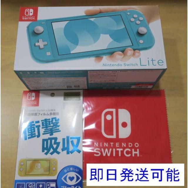 Nintendo Switch(ニンテンドースイッチ)の即納可 ニンテンドー スイッチ ライト + 専用フィルム + クロス 3点セット エンタメ/ホビーのゲームソフト/ゲーム機本体(家庭用ゲーム機本体)の商品写真