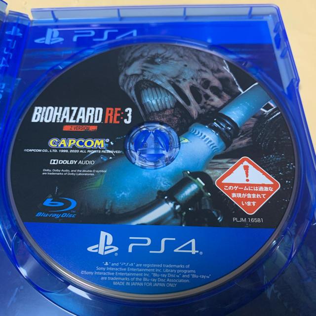 即日発送 新品同様 バイオハザード RE:3 Z Version PS4 エンタメ/ホビーのゲームソフト/ゲーム機本体(家庭用ゲームソフト)の商品写真