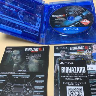 即日発送 新品同様 バイオハザード RE:3 Z Version PS4