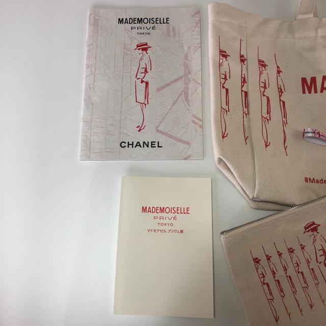 CHANEL(シャネル)の未使用☆CHANEL ココマドモアゼル イベント ノベルティ バッグ ブレス レディースのバッグ(ボストンバッグ)の商品写真