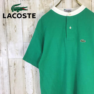 LACOSTE - 70s IZOD LACOSTE ラコステ ポロシャツ クールネック グリーン