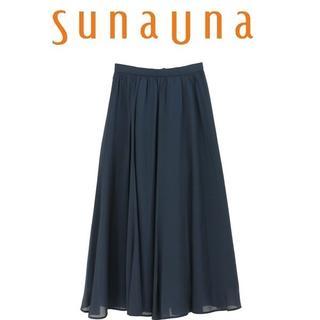 SunaUna - 38/M-新品 スーナウーナsunaunaシルキーローン フレアロングスカート