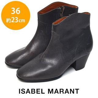 Isabel Marant - 新品❤イザベルマラン ウエスタン ショートブーツ 36(約23cm)