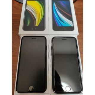 iPhone - iPhone SE2 64GB ホワイト or ブラック ワイヤレスイヤホン