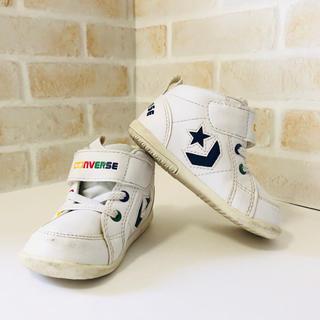 CONVERSE - コンバース キッズ スニーカー 13cm
