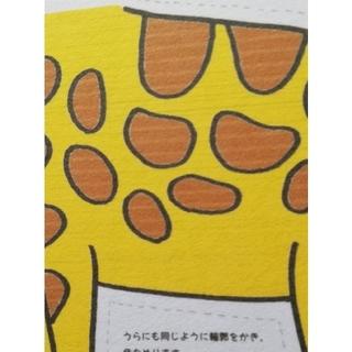 大特価スレ300円割引き!パネルシアター「ねこのお医者」(型紙/パターン)