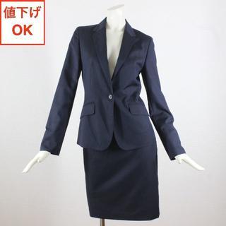 UNTITLED - 02 アンタイトル スカートスーツ 2 濃紺 M tqe 春夏 ★新品同様★