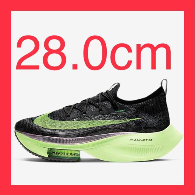 NIKE(ナイキ)のNike Zoom Alphafly Next% Valerian Blue メンズの靴/シューズ(スニーカー)の商品写真