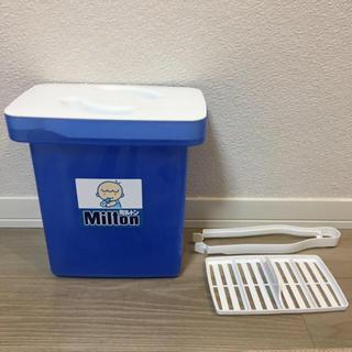 ピジョン(Pigeon)のミルトン 専用容器 消毒 哺乳瓶(哺乳ビン用消毒/衛生ケース)