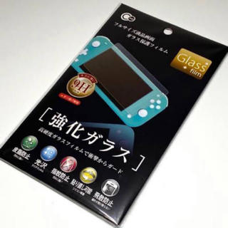 Nintendo Switch - Switch lite 保護フィルム