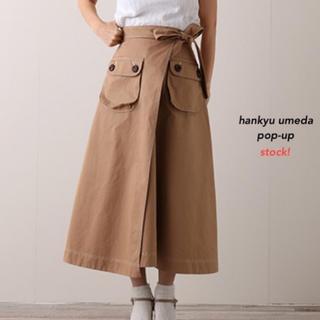 Drawer - yori ヨリ チノラップスカート