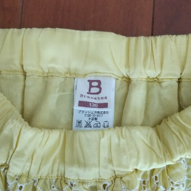 Branshes(ブランシェス)の【mchan様専用】Branshes スカート 女の子 130cm キッズ/ベビー/マタニティのキッズ服女の子用(90cm~)(スカート)の商品写真