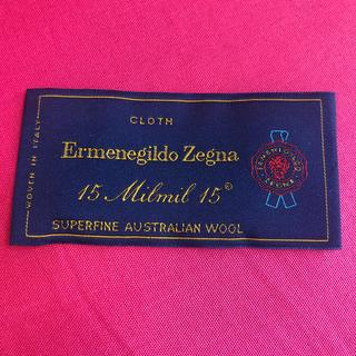 エルメネジルドゼニア(Ermenegildo Zegna)のゼニア ブランドタグ 織りネーム(各種パーツ)