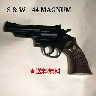 エアガン  44 MAGNUM(エアガン)