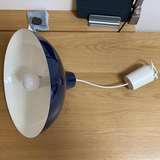 ムジルシリョウヒン(MUJI (無印良品))の無印良品 ペンダントライトアルミ・L ネイビー(天井照明)