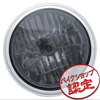 【ヘットライト】CB400SF GB400 VRX400 ヘッドライト