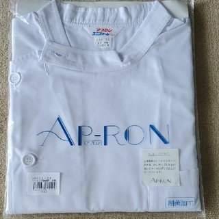 カゼン(KAZEN)のアプロンユニフォーム白衣新品未開封Lサイズ(その他)