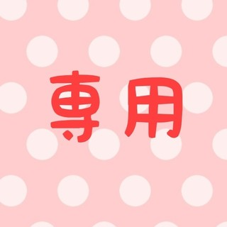 CLATHAS - 送料無料■CLATHAS/クレイサス■レース付き タオルハンカチ■2枚セット