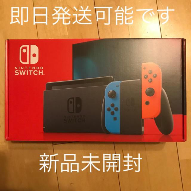 Nintendo Switch(ニンテンドースイッチ)の Nintendo Switch JOY-CON ネオンブルー/ ネオンレッド エンタメ/ホビーのゲームソフト/ゲーム機本体(家庭用ゲーム機本体)の商品写真