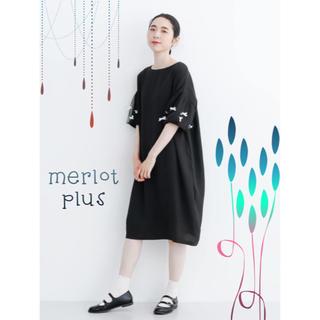 merlot - 【merlot plus】リボンチュールスリーブワンピース★黒