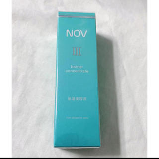 NOV - ノブ Ⅲ バリアコンセントレイト 新品 未使用