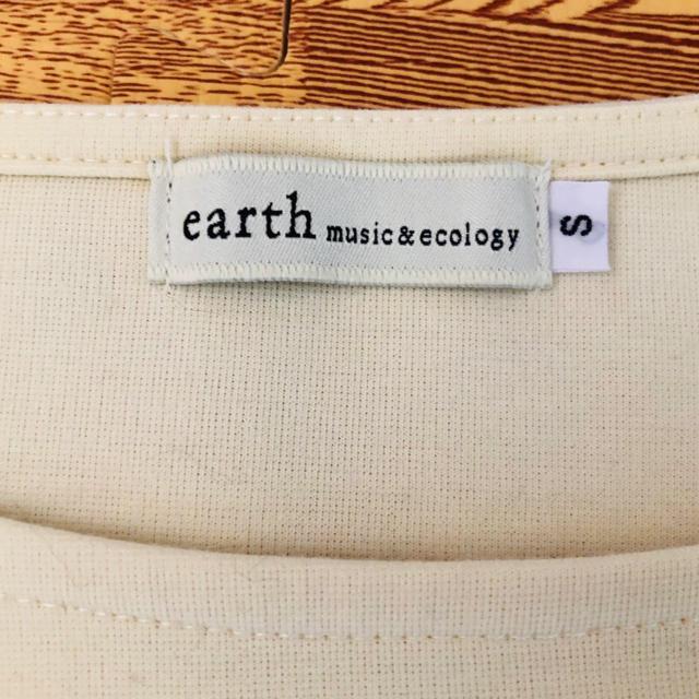 earth music & ecology(アースミュージックアンドエコロジー)のレディース  ワンピース レディースのワンピース(ひざ丈ワンピース)の商品写真
