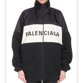 Balenciaga - Logo Denim Track Jacket