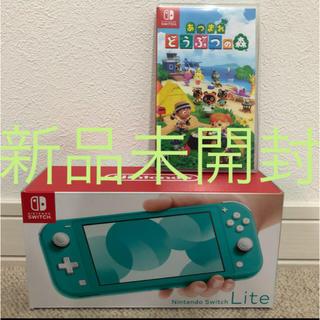 Nintendo Switch - ニンテンドースイッチライト ターコイズ あつまれどうぶつの森 ソフトセット