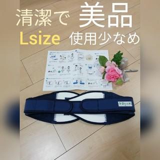 即購入歓迎★トコちゃんベルト2 Lsize 説明書コピー付き