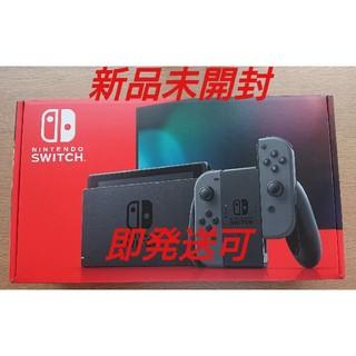 Nintendo Switch - Nintendo Switch 本体 ニンテンドー スイッチ