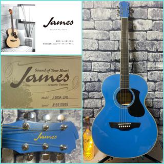 ジェームス(James)のJames J-300A LPB アコースティックギター(アコースティックギター)