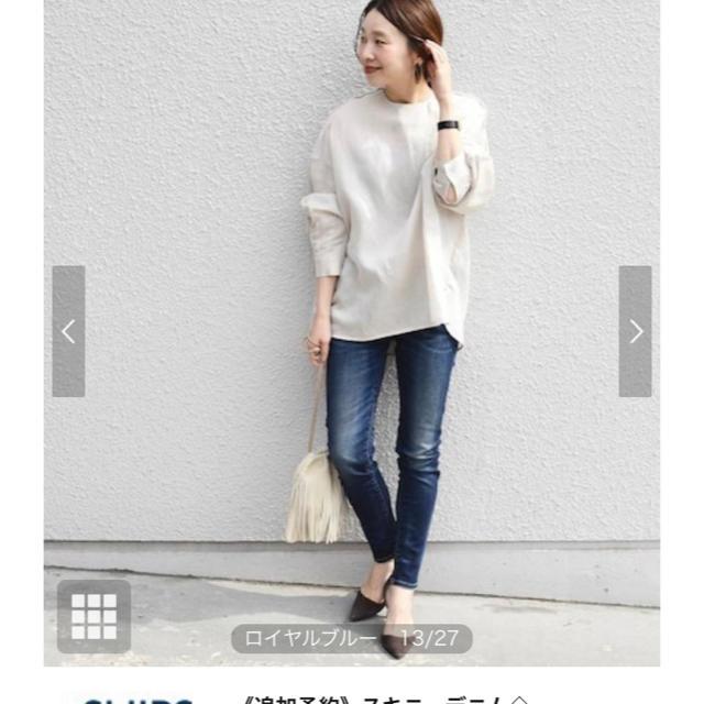 SHIPS(シップス)のお値下げしました☆新品☆SHIPS☆スキニーデニム S レディースのパンツ(デニム/ジーンズ)の商品写真