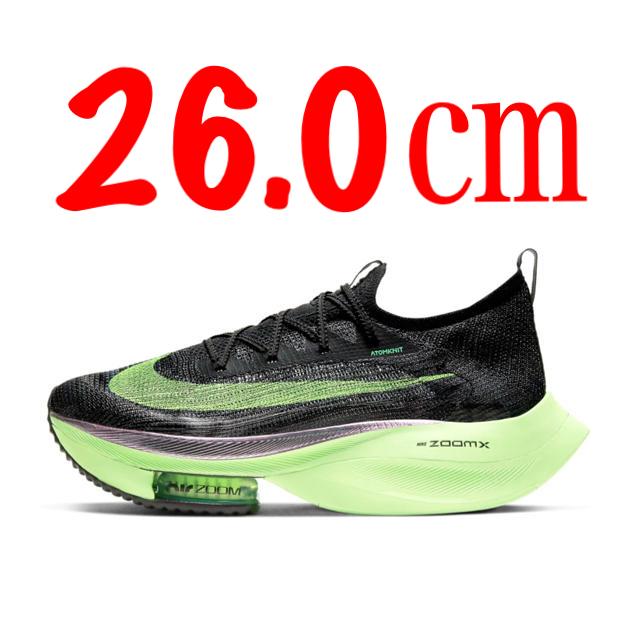 【26.0cm】 NIKE エアーズーム アルファフライ ネクスト メンズの靴/シューズ(スニーカー)の商品写真