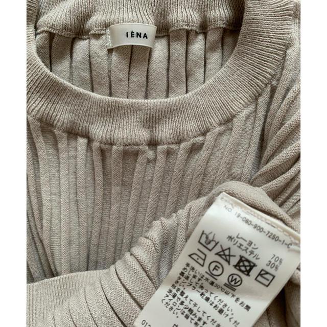 IENA(イエナ)のイエナ アコーディオンニット ベージュ レディースのトップス(ニット/セーター)の商品写真