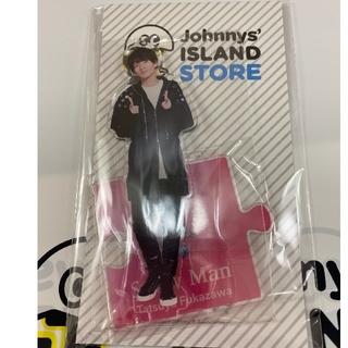 Johnny's - 新品 SnowMan アクリルスタンド 深澤辰哉