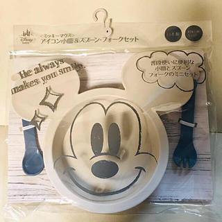 ディズニー(Disney)の新品  Disney  ミッキー  小皿&スプーン・フォーク 離乳食(離乳食器セット)