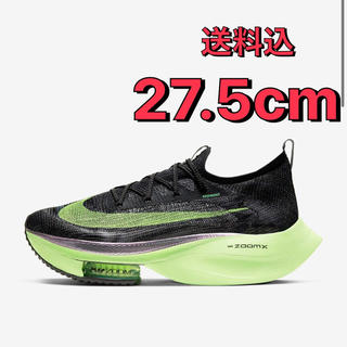 NIKE - 27.5 NIKE AIR ZOOM ALPHAFLY NEXT%  エアズーム